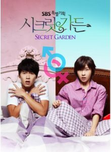 Secret Garden kore dizileri